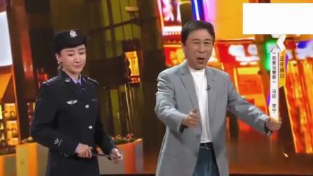 综艺搞笑: 我要当警察, 冯巩想当警察, 净说大实