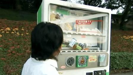 日本男子自杀后竟然变成了, 一只自动贩卖机, 脑洞太大了