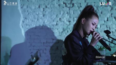 黄美珍现场演唱《Silence》, 对金属嗓音毫无抵抗力!