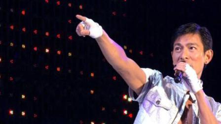 刘德华27年前的一首粤语歌曲, 又被网友带火了! 经典永不会过期!