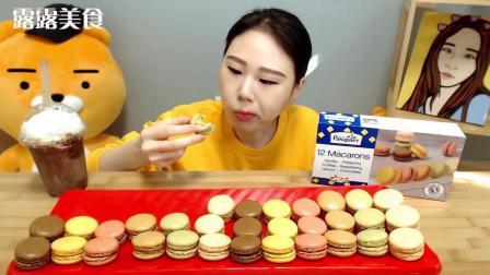 韩国大胃王卡妹, 吃网红甜点马卡龙, 网友: 看她吃的太过瘾了