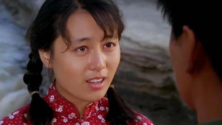 冯健雪原唱《走西口》, 老电影《人生》插曲, 动听而又缠绵悱恻的一首歌