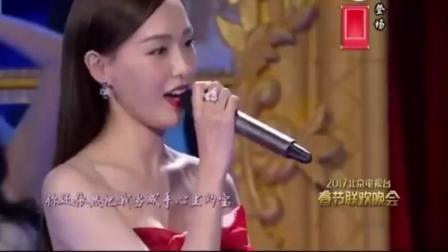 唐嫣罗晋同台演唱《最浪漫的事》, 简直甜到爆炸, 晋嫣要幸福啊