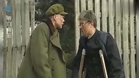 将门风云: 一见背柴的老大爷, 司令立马确定, 他就是当年的油娃子