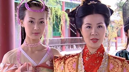新聊斋志异: 后宫女人的段位太高, 公主战斗力太低, 被气跑了