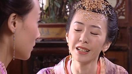 新聊斋志异: 明霞公主刁蛮任性, 不过是托生在皇家, 命好罢了!