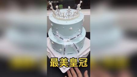 双层皇冠蛋糕