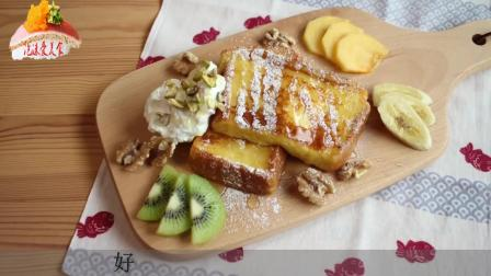 面包片一份, 一个鸡蛋, 一杯牛奶, 既简单又好吃的, 法式蜂蜜吐司, 快来看看吧