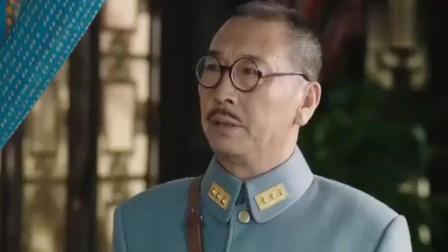 信者无敌: 滇军旅长被特务指认为共党, 旅长遇事不惊, 总司令前来打圆场