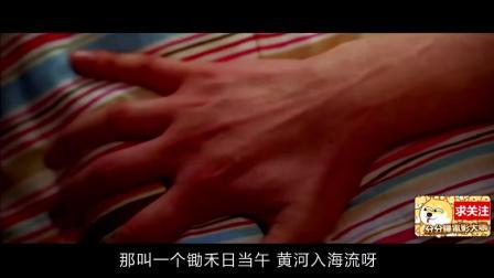 电影解说: 男子被蚊子咬后身体变异-差点走火入魔