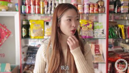 美女超市买饼干, 看美女如何套路老板, 最后结局没想到