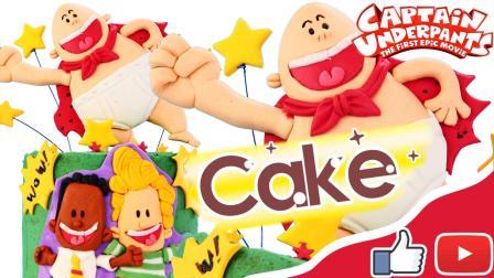哇! 内裤队长翻糖蛋糕看看怎么做! 熊出没躲在蛋糕里面唷!