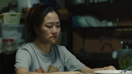 泰国感人广告《妈妈知道最好的》