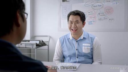泰国励志广告, 你是最棒的