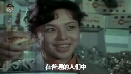怀旧影视金曲   1982年国产老电影《金鹿儿》插曲《美的歌》-苏小明