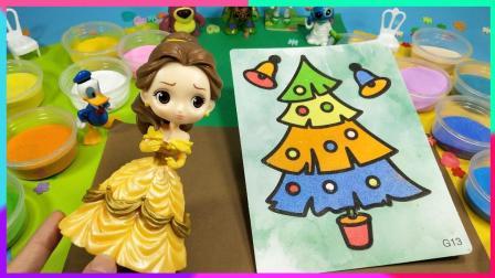 贝尔公主的彩砂圣诞树