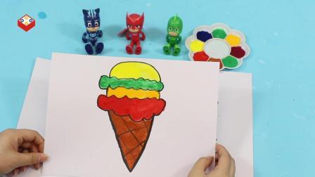 睡衣小英雄益智早教冰淇淋简笔画教学