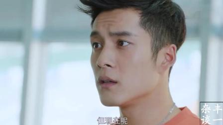 《极速青春》韩东君再次表明心意, 在他心里唐棠是最重要的