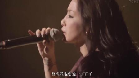 """这首歌让日本自杀死亡率降到了最低点, 那些""""救活""""歌曲!"""