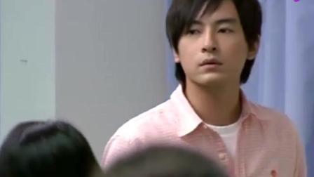 恶作剧之吻2: 江直树去找袁湘琴, 这下大家都知道她是江太太了