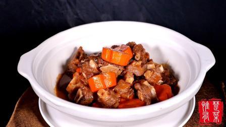 牛尾的美味做法, 简单营养还富有情调, 楚菜大厨教你做红酒煲牛尾!