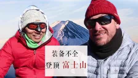 马叔叔带你欣赏壮丽富士山, 日本最具代表性的地标风景