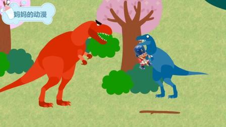 霸王龙以大欺小 恐龙动漫