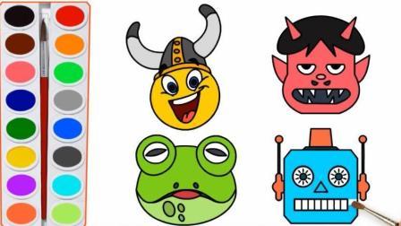 万圣节面具绘画故事 简笔画机器人青蛙小丑造型面具儿童颜色早教