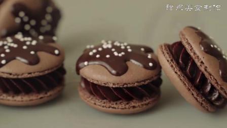 用巧克力与甜可可做成的马卡龙, 这样的甜点能满足所有人的味蕾