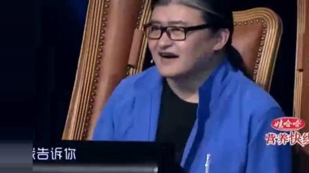中国好歌曲: 32岁大叔一开嗓, 导师疯狂推杆, 看到学员后直呼: 我错了!