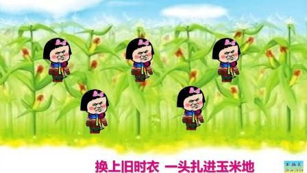韩宝仪的经典《粉红色的回忆》, 被改成了《掰玉米》, 小姐姐你太皮了