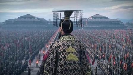 【帝国风云4】大秦帝国—奋六世之余烈, 振长策而御宇内(中)