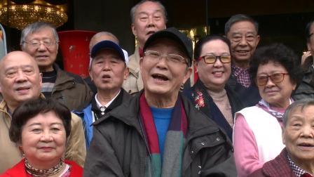 重庆市川剧戏曲训练班60周年纪录