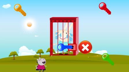 咦? 小兔瑞贝卡怎么在笼子里哭? 咋回事? 小猪佩奇故事