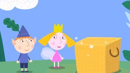 本和霍利的小王国: 皇家童话野餐