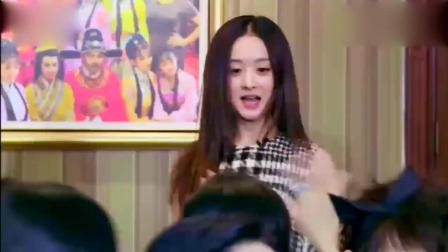 偶像来了-赵丽颖跳舞像女神一样, 而蔡少芬却像个傻子一样
