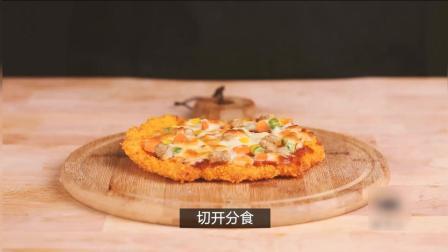 肯德基同款炸鸡披萨, 在家就能做-尝一口