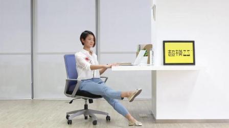 办公室瘦身小技巧,利用10分钟午休时间,轻松甩掉大肥肉
