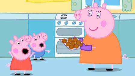 寓教于乐! 一起来跟小猪佩奇学做饼干吧, 要做什么口味好呢?