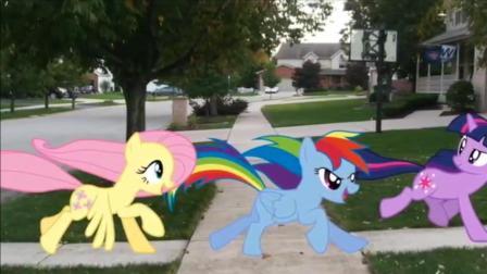 好神奇! 小马宝莉们居然在公园里奔跑? 咋回事?