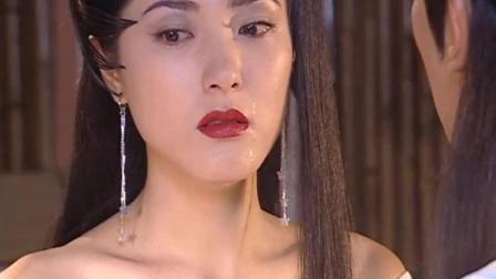 新聊斋志异: 王安旭一番真情告白让三娘回心转意, 女人就是心软