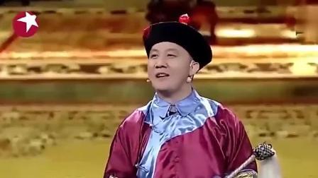 宋小宝、宋晓峰、文松、杨树林爆笑小品, 观众笑嗨