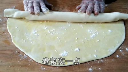 面食新做法, 不做馒头, 不包饺子, 这样做蓬松暄软, 怎么也吃不够