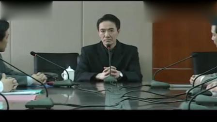 唐丽华把贺市长害惨了, 还想跑到国外, 结果在机场当场被截下, 该