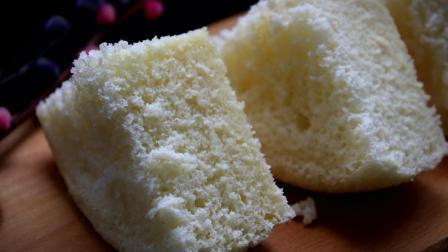 酸奶蒸蛋糕做法, 好吃不上火, 口感细腻, 入口即化, 教程详细, 看了你就会!