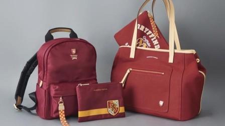 SAMANTHA THAVASA哈利波特系列手袋 细节制作超完美 粉丝们有福了
