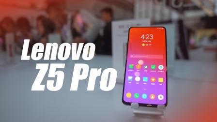 联想Z5 Pro上手体验 发布会现场视频 pandaily【中英字幕】