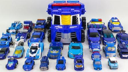 蓝色迷你机械变形金刚汽车玩具组装变形展示