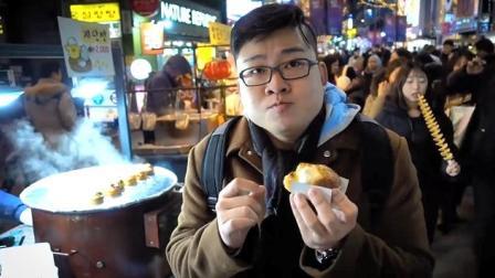 韩国明洞夜市小吃体验啦,超好吃的一些美食,还有价格参考哦