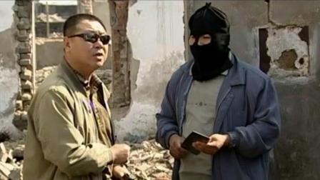 范伟自导自演绑架自己,
